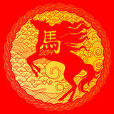 Year of the horse in gold on red background Stock Images