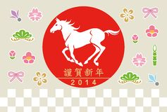 Year of the horse ,Good luck charm Royalty Free Stock Images