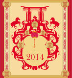 Year of Horse  graphic design Stock Images