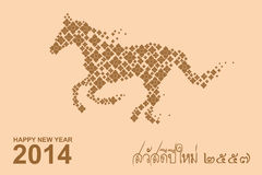 Year of the horse. Happy new year 2014, Year of the horse Royalty Free Stock Images