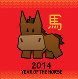 Year of horse. Image of one of the characters zodiac china Vector Illustration