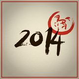 Year of Horse in oriental style. The inscription 2014 in oriental style on textured paper and a symbol the Horse painted dry brush Royalty Free Stock Images