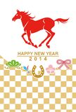 Year of the horse, Running Red Horse.  Royalty Free Stock Photo