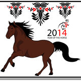 Year of Horse. Vector of Chinese year of the horse with ornaments Stock Photography