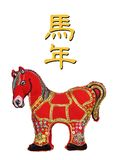 Year of the Horse. On White Background Royalty Free Stock Photography