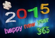 Year 2015 Royalty Free Stock Photos