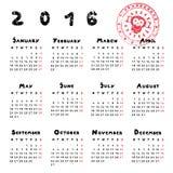 Year of the monkey calendar Royalty Free Stock Photo