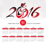 Year of the monkey 2016 calendar Royalty Free Stock Photography