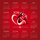 Year of the monkey 2016 calendar Royalty Free Stock Image