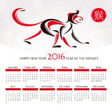 Year of the monkey 2016 calendar Royalty Free Stock Images