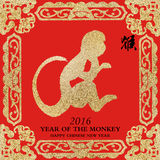 2016 is year of the monkey,Chinese calligraphy hou. translation:. Monkey,Red stamps which Translation: good bless for new year Stock Image