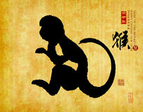 2016 is year of the monkey Chinese calligraphy monkey. 2016 is year of the monkey Chinese calligraphy Translation: monkey,Red stamps which Translation: good Stock Images