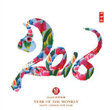 2016 is year of the monkey. Chinese calligraphy Translation: monkey,Red stamps which Translation: good bless for new year Royalty Free Stock Photo