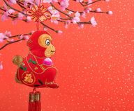 2016 is year of the monkey. Chinese calligraphy Translation: monkey,Red stamps which Translation: good bless for new year Stock Photo