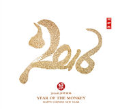 2016 is year of the monkey. Chinese calligraphy Translation: monkey,Red stamps which Translation: good bless for new year Royalty Free Stock Photography