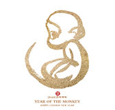 2016 is year of the monkey. Chinese calligraphy Translation: monkey,Red stamps which Translation: good bless for new year Royalty Free Stock Photos