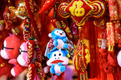 Year of the monkey. Chinese new year of the monkey 2016 stock photo