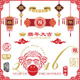 Year of the Monkey Chinese New Year. A Vector Illustration of Year of the Monkey Chinese New Year Stock Image