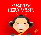Year of the Monkey 2016, Chinese New Year. Vector illustration. Attached image Translation: Happy New Year vector illustration