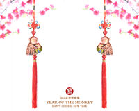2016 is year of the monkey,chinese traditional knot. Translation of icon mean monkey Stock Images