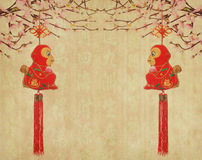 2016 is year of the monkey,chinese traditional knot. Translation of icon mean monkey Royalty Free Stock Photos
