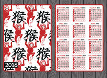 Year of the Monkey Chinese Zodiac. Chinese calendar for the year of monkey 2016 Stock Image