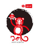 2016 year of the monkey. Chinese zodiac icon. vector illustration Royalty Free Stock Photo