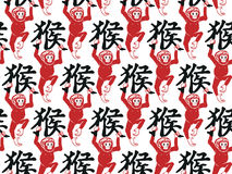 Year of the Monkey Chinese Zodiac. Chinese seamless pattern for the year of monkey 2016 Stock Images