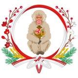 Year of the Monkey Clip Art -Holding Gavel Stock Photos