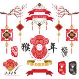 Year of the Monkey Design Collection Royalty Free Stock Images