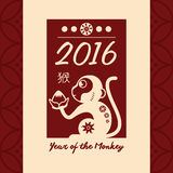 Year of the monkey design Royalty Free Stock Photos