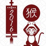 Year of the monkey design Royalty Free Stock Photo