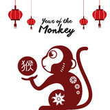 Year of the monkey design Stock Photos
