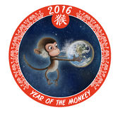 Year of the monkey earth Stock Image