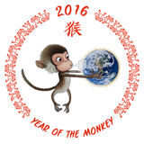 Year of the monkey earth Stock Images