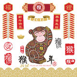 Year of The Monkey Elements. A Vector Illustration of Happy Chinese New Year Monkey Year. Year of the Monkey 2016 Chinese New Year. Translation of Chinese vector illustration