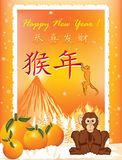 Year of the Monkey - greeting card. Chinese New Year greeting card for print. Chinese text translation: Happy New Year; Year of the Monkey. Contains traditional Stock Image