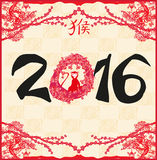 2016 year of Monkey. Happy Chinese New Year : 2016 year of Monkey Royalty Free Stock Images