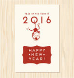 Year of the monkey, happy new year 2016 card. 1 or 2 color Vector design with cute hanging monkey stock illustration