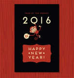 Year of the monkey, happy new year 2016. Vector design with cute hanging monkey royalty free illustration