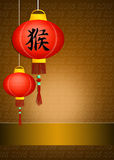 Year of the monkey Royalty Free Stock Photos
