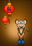 Year of the monkey Stock Images