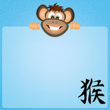 Year of the monkey Royalty Free Stock Images
