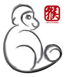 2016 Year of the Monkey Ink Brush Art. 2016 Chinese Lunar New Year of the Monkey Black and White Line Ink Brush Art with Red Text Symbol for Monkey Illustration Royalty Free Stock Photography