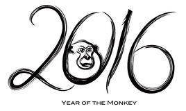 2016 Year of the Monkey Ink Brush Strokes. 2016 Chinese New Year of the Monkey Black Ink Brush Strokes Calligraphy on White Background Illustration stock illustration