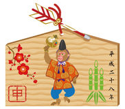 Year Of The Monkey Japanese Traditional New Year's ornament. 