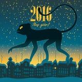 Year of the monkey Royalty Free Stock Image