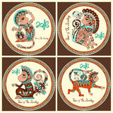 Year of The Monkey. Original design collection for new year celebration with decorative ape and inscription - 2016 Year of The Monkey - on circle ornament with stock illustration