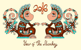 Year of The Monkey. Original design for new year celebration with decorative ape and inscription - 2016 Year of The Monkey - on light yellow color background royalty free illustration