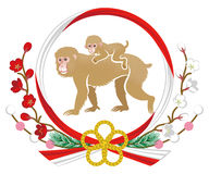 Year Of The Monkey ornament, Mom and Child Piggyback ride Royalty Free Stock Image